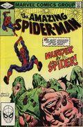Amazing Spider-Man (1963 1st Series) 228