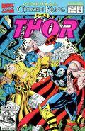 Thor (1962-1996 1st Series) Annual 17