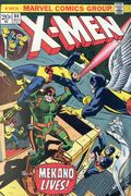 Uncanny X-Men (1963 1st Series) 84
