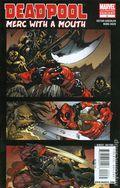 Deadpool Merc with a Mouth (2009) 2C