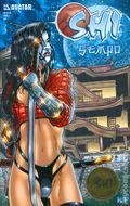 Shi Sempo (2003) 1F