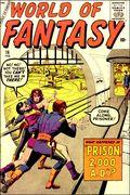 World of Fantasy (1956) 16