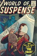 World of Suspense (1956) 7