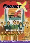 Project X Seven Eleven GN (2006 DMP) 1-1ST