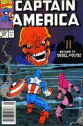 Captain America (1968 1st Series) Mark Jewelers 370MJ