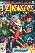 Avengers (1963 1st Series) Mark Jewelers 232MJ