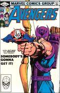 Avengers (1963 1st Series) Mark Jewelers 223MJ