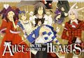 Alice in the Country of Hearts Omnibus TPB (2012 Yen Press) 3-1ST