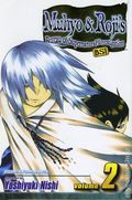 Muhyo and Roji's Bureau of Supernatural Investigation TPB (2007 Shonen Jump Edition Digest) 2-1ST