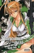 High School of the Dead GN (2011-2012 Yen Press Digest) 4-REP