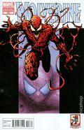Wolverine (2010 3rd Series) 308B