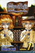 Muhyo and Roji's Bureau of Supernatural Investigation TPB (2007 Shonen Jump Edition Digest) 7-1ST