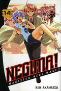 Negima TPB (2004-2013 Del Rey/Kodansha Digest) 14-1ST