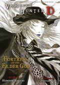 Vampire Hunter D SC (2005-2017 Dark Horse/DMP Novel Series) 18-1ST
