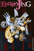 Jing: King of Bandits TPB (2003-2004 Tokyopop) 5-1ST
