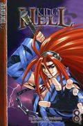 King of Hell TPB (2003- Tokyopop Digest) 8-1ST