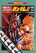 Mobile Suit Gundam Soldiers of Sorrow Anime GN (1982 Digest) Japanese Edition 2-1ST