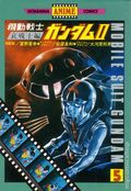 Mobile Suit Gundam Soldiers of Sorrow Anime GN (1982 Digest) Japanese Edition 5-1ST