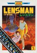 Lensman Anime GN (1984 Digest) Japanese Edition 2-1ST