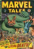 Marvel Tales (1949-1957 Marvel/Atlas) 95