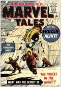 Marvel Tales (1949-1957 Marvel/Atlas) 147