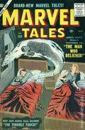 Marvel Tales (1949-1957 Marvel/Atlas) 159