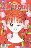 Kodocha (2002) 2