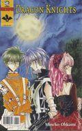 Dragon Knights (2001) 6