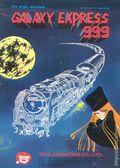 Galaxy Express 999 TV Film Series (1998) 1
