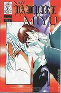 New Vampire Miyu Vol. 1 (1997) 6