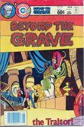Beyond the Grave (1975 Charlton) 10