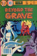Beyond the Grave (1975 Charlton) 17
