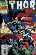 Thor (1962-1996 1st Series) Annual 18U