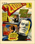 2000 AD (1977 IPC/Fleetway) UK 53