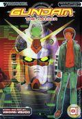 Gundam The Origin GN (2002-2004 Viz) 1-1ST