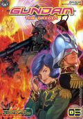 Gundam The Origin GN (2002-2004 Viz) 5-1ST