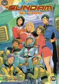 Gundam The Origin GN (2002-2004 Viz) 10-1ST