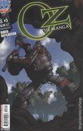 Oz the Manga (2005) 3