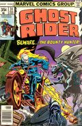 Ghost Rider (1973 1st Series) 31