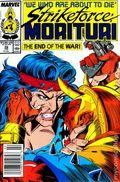 Strikeforce Morituri (1986) 26