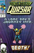 Quasar (1989) 22