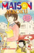 Maison Ikkoku Part 3 (1993) 1