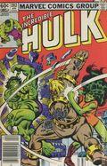 Incredible Hulk (1962-1999 1st Series) 282