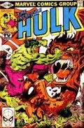 Incredible Hulk (1962-1999 1st Series) 247