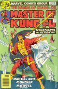 Master of Kung Fu (1974) 41