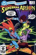 DC Comics Presents (1978 DC) 75