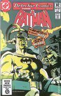 Detective Comics (1937 1st Series) 510