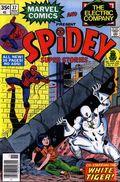 Spidey Super Stories (1974) 37