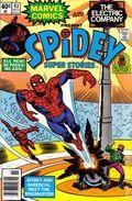 Spidey Super Stories (1974) 43