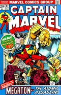 Captain Marvel (1968 1st Series Marvel) 22